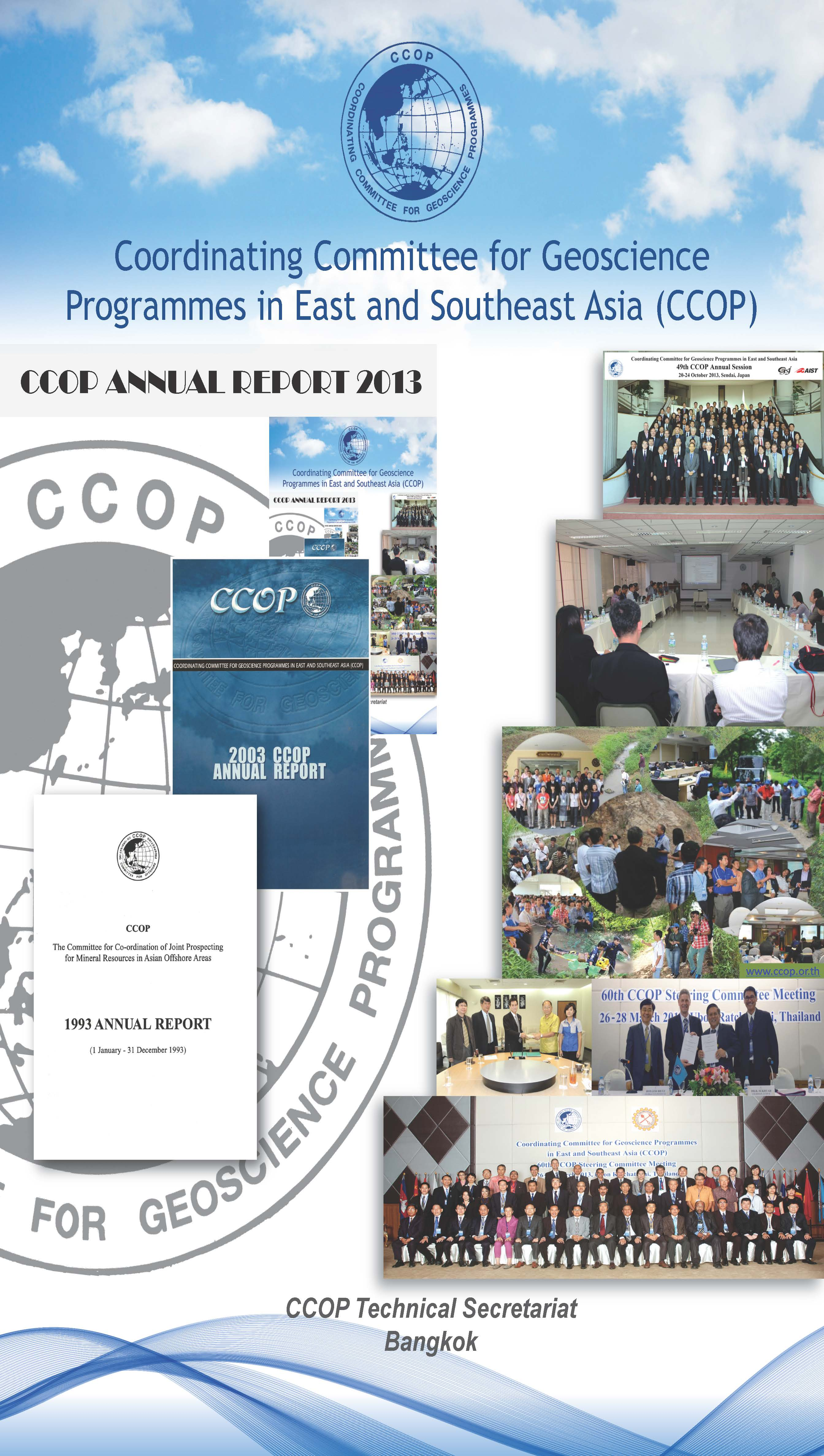 CCOP Annual Report 2013